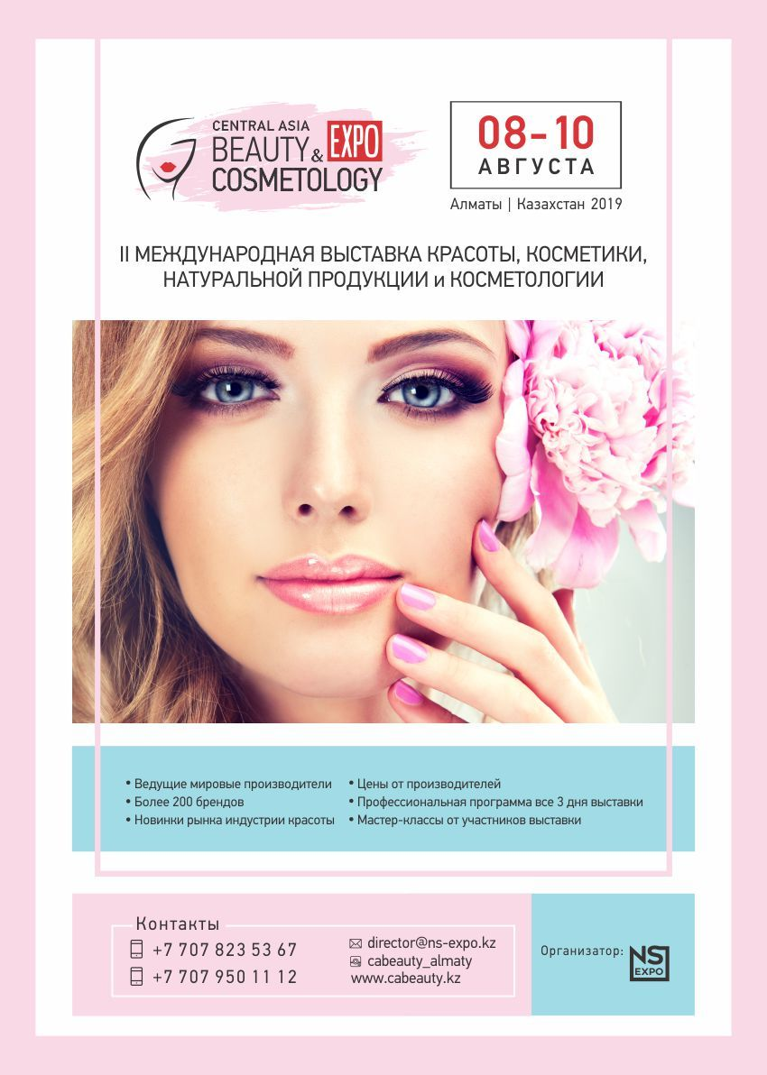 CABeauty Expo-2019